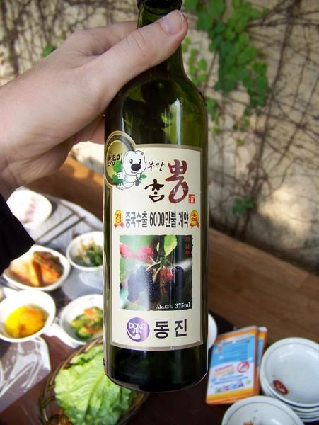 Beokbunja : vin de mûres